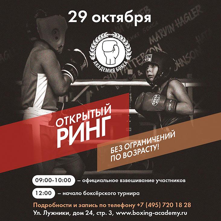 Вестник Педагога Всероссийское образовательное
