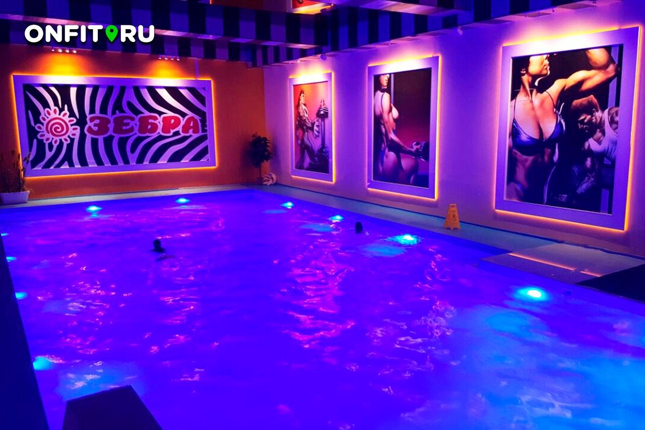 Фитнес клуб в москве профсоюзном ночные клубы москвы познакомиться