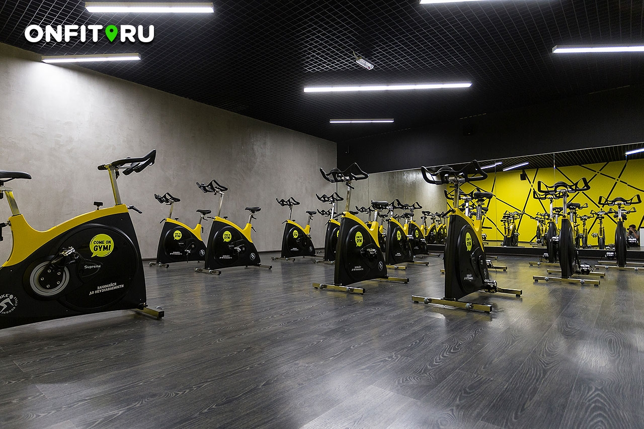 Come on Gym Авиапарк