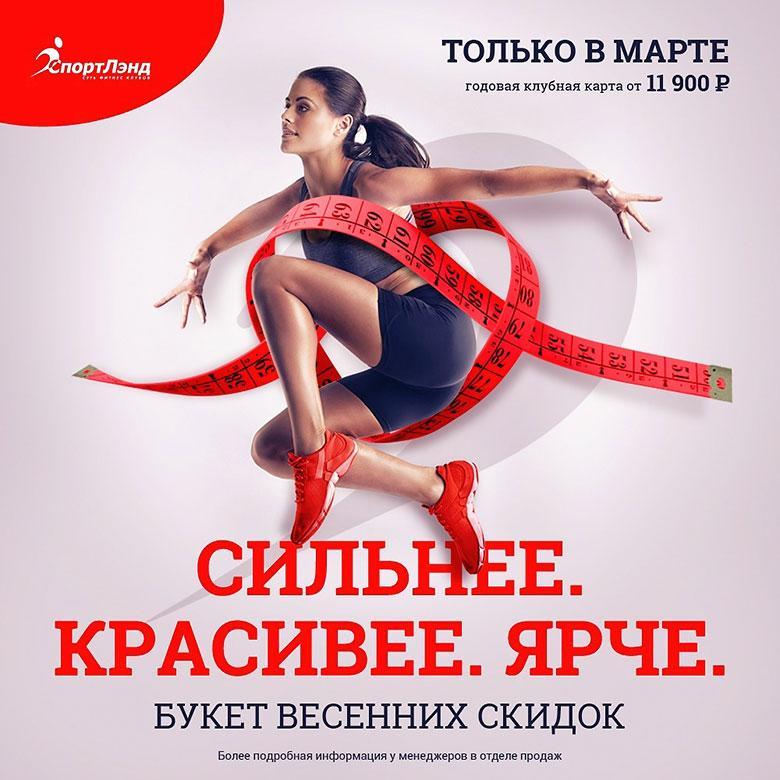 Гостевой визит фитнес клуба москва сексвайф клуб в москву